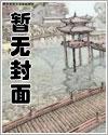 华年时代最新章节列表,华年时代全文阅读